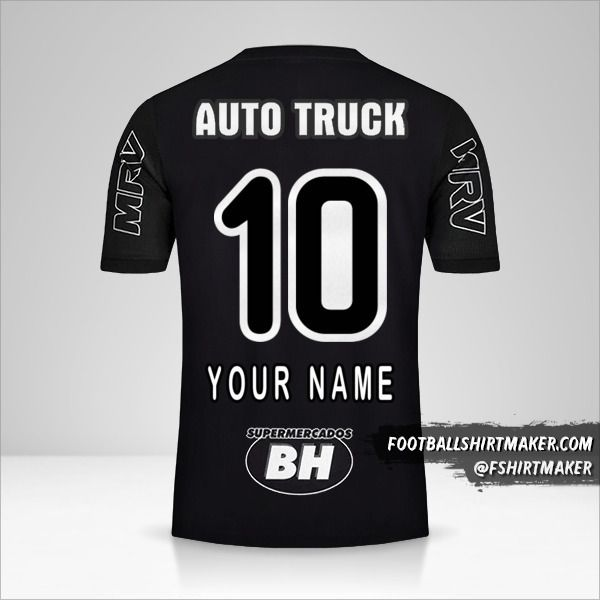 Atletico Mineiro jersey 2019 III number 10 your name