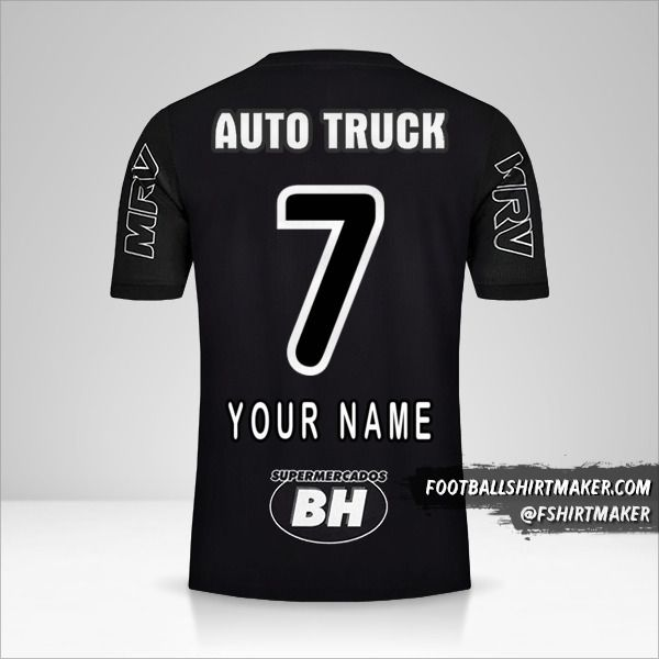 Atletico Mineiro jersey 2019 III number 7 your name
