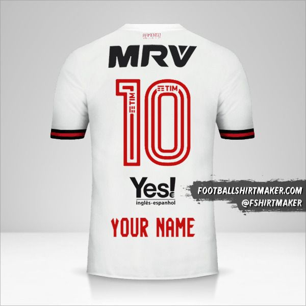 Flamengo 2017/18 II jersey number 10 your name