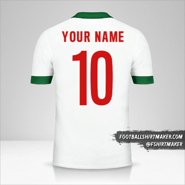 Indonesia 2014/15 II jersey number 10 your name