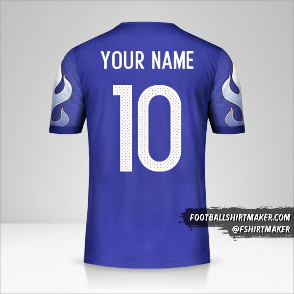 Japan 2017 jersey number 10 your name
