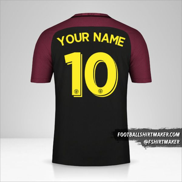 Manchester City 2016/17 Cup II jersey number 10 your name