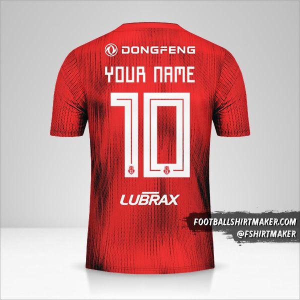 Universidad de Chile 2019 II jersey number 10 your name