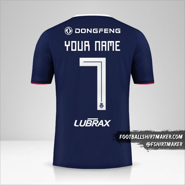 Universidad de Chile jersey 2019 number 7 your name