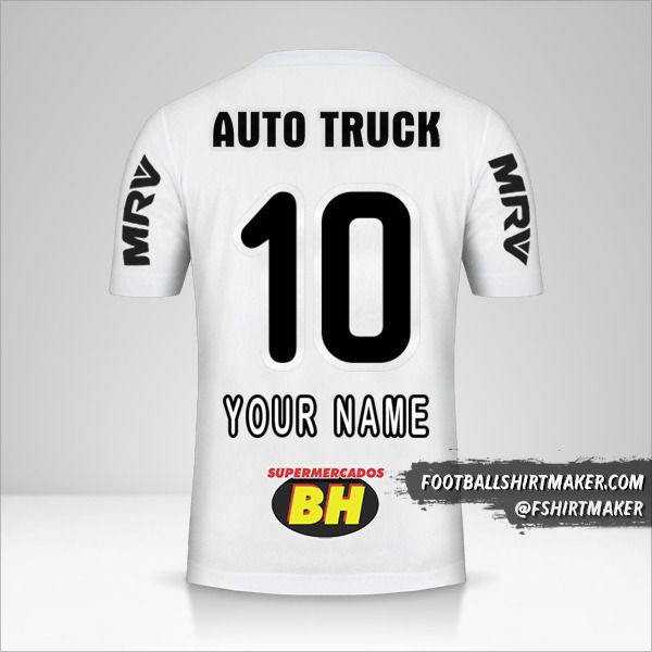 Atletico Mineiro 2019 II shirt number 10 your name