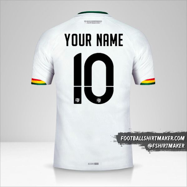 Bolivia 2015 II shirt number 10 your name