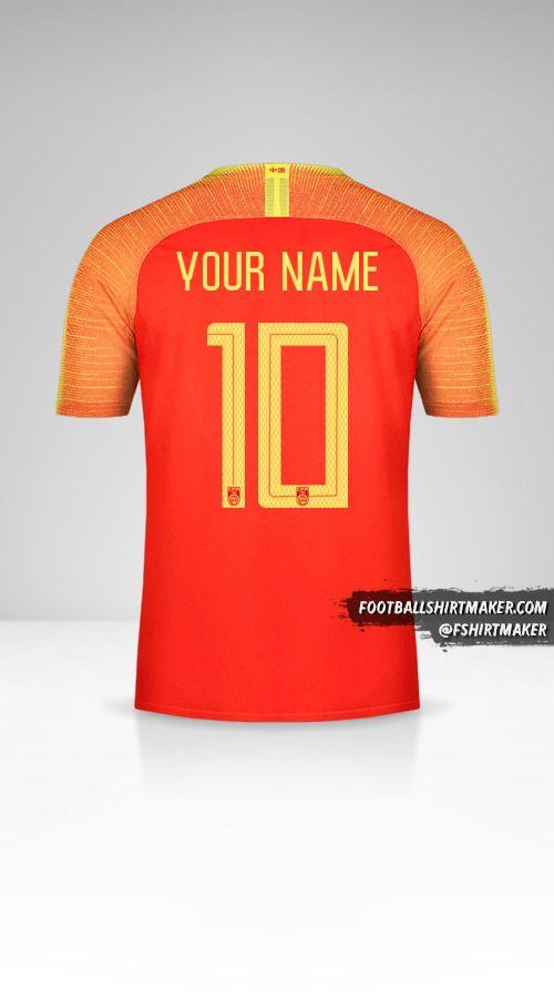 China 2018/19 shirt number 10 your name