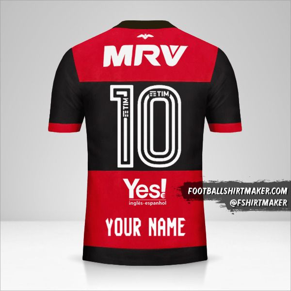 Flamengo 2017/18 shirt number 10 your name