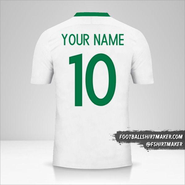 Nigeria 2016/17 II shirt number 10 your name