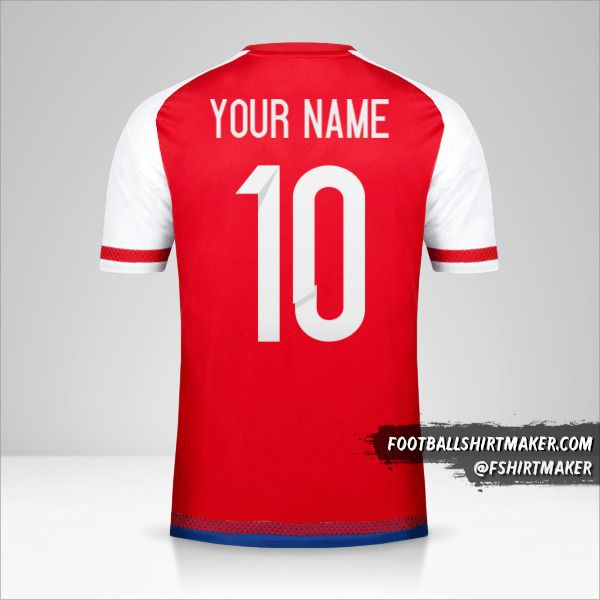Paraguay 2015/17 shirt number 10 your name