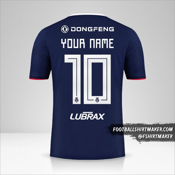 Universidad de Chile 2019 shirt number 10 your name
