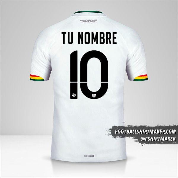 Camiseta Bolivia 2015 II número 10 tu nombre