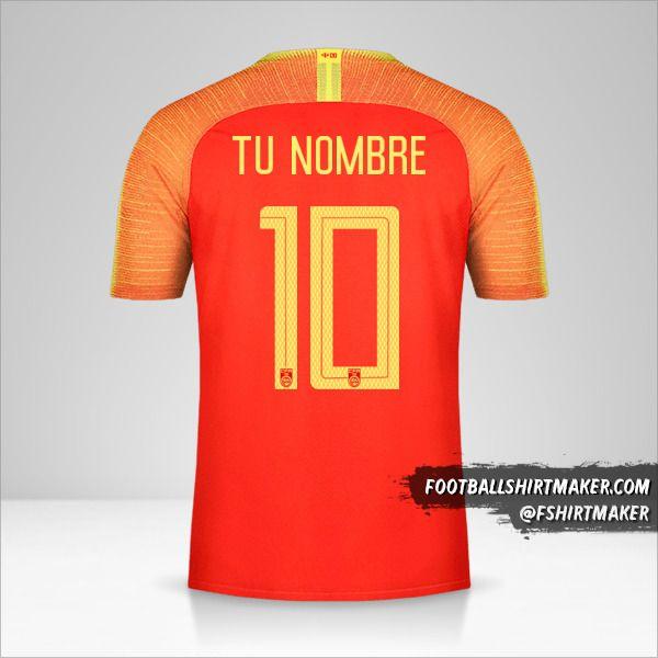 Camiseta China 2018/19 número 10 tu nombre